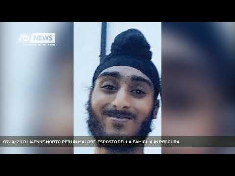07/11/2019 | 14ENNE MORTO PER UN MALORE, ESPOSTO DELLA FAMIGLIA IN PROCURA