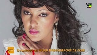 BEST New Ethiopian Music 2014 Azeb Wendwosen - Tadia Lemin - (Official Video)