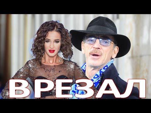 Боярский публично врезал Бузовой  (16.11.2017)