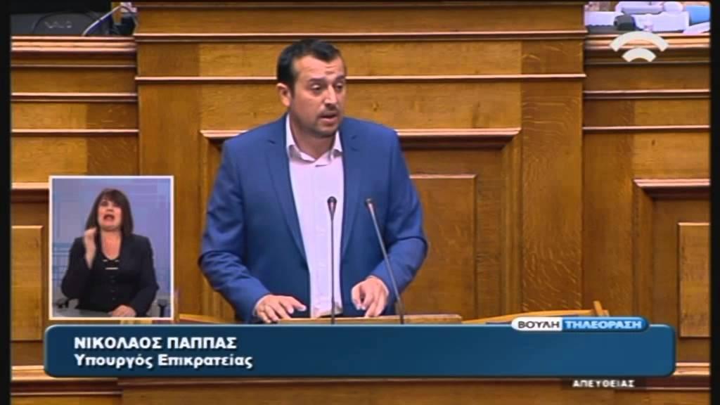 Ομιλία N.Παππάς (Υπ. Επικρατείας) στη συζήτηση για διεξαγωγή Δημοψηφίσματος (27/06/2015)