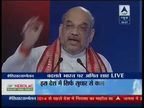 Shri Amit Shah addresses Shikhar Sammelan on 'Badlate Bharat' | ABP News TV