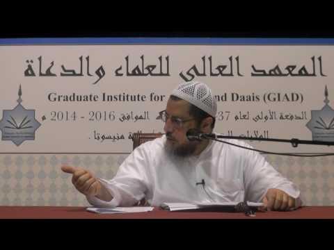 شرح النظم الحبير في علوم القرآن وأصول التفسير٧
