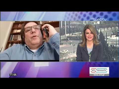 Η εκπαιδευτική τηλεόραση στην ΕΡΤ | 08/04/2020 | ΕΡΤ