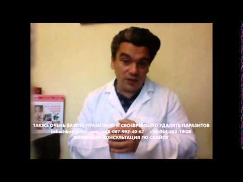 очищение кишечника от паразитов, глистов, шлаков, токсинов в домашних условиях или лечение?