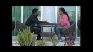 Ethiopian Drama Sew Le Sew ?? ??? ???? ??? ??? 16