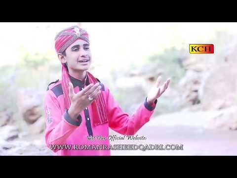 Video top naat about Ramzan  mahe ramzan kesa hia payara2017 download in MP3, 3GP, MP4, WEBM, AVI, FLV January 2017