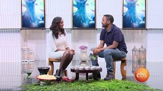Sunday with EBS: Coffee time with  Playwriter Bereket Belayeneh/  Eyayu Fenges(እያዩ ፈንገስ)