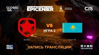 Gambit vs Team KZ, EPICENTER XL CIS, game 2 [Jam, Inmate]