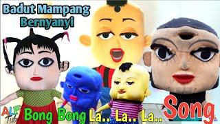 Video BADUT MAMPANG Lucu Bernyanyi Bong Lala Song MP3, 3GP, MP4, WEBM, AVI, FLV April 2019