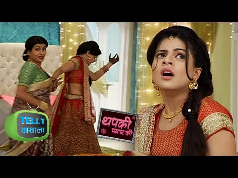Thapki Gets Attacked By Bees | Watch How | Thapki