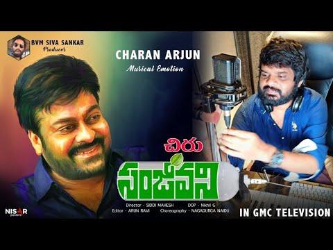 Chiru Sanjeevani|చిరు సంజీవని|Charan Arjun|Nagadurga|Megastar Song|bvm Creations|Gmc Television