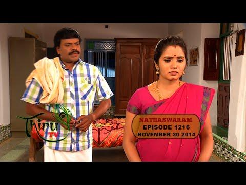 Nadhaswaram 20th November 2014  Watch Online Nadhaswaram Serial  Sun TV Serial  20 11 2014   Episode 1216