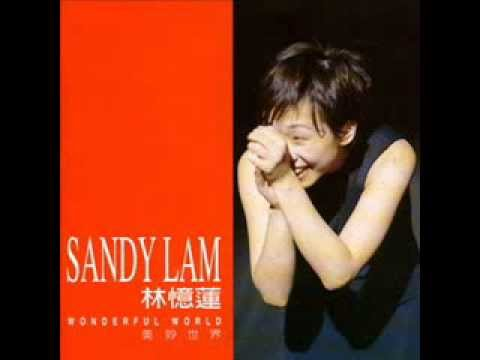 Sandy Lam - Because You Loved Me lyrics