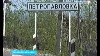 санаторий дружба хабаровский край