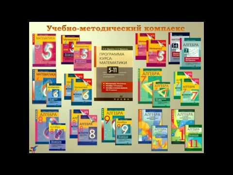 Достижение предметных, метапредметных и личностных результатов образования средствамилиний УМК по математикеиздательства «ДРОФА»