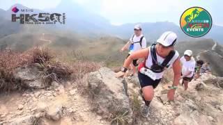 Video MSIG Sai Kung 50 Trail race - Hong Kong MP3, 3GP, MP4, WEBM, AVI, FLV September 2018