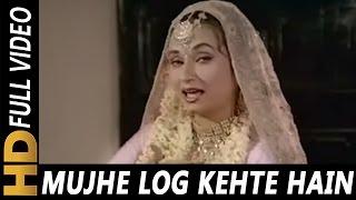 Video Mujhe Log Kehte Hain Kadmon Ki Dhool | Salma Agha | Pati Patni Aur Tawaif 1990 Songs MP3, 3GP, MP4, WEBM, AVI, FLV September 2019