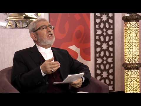 İslam Penceresinden Doğal Çevreye Bakışımız - Bilmemiz Gerekenler