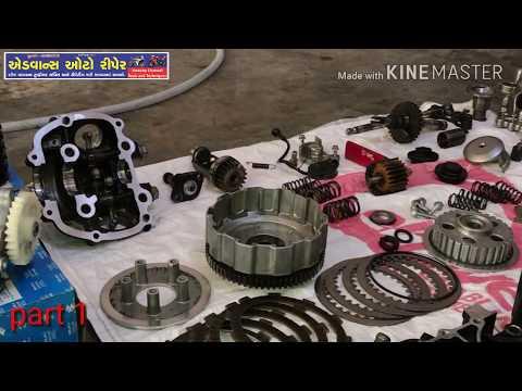 part 1 Bajaj Pulsar 150 full engine fitting