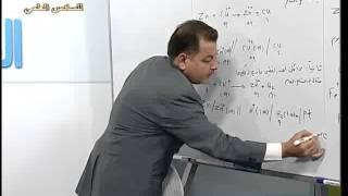 12- كيمياء سادس علمي-الفصل السادس-انواع الاقطاب والتعبير عنها كتابةً