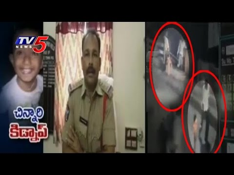 3 Years Old Boy Kidnapped In Guntur Dist | Police Investigation Based On CCTV Footage