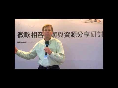 Taipei Communication Protocols Plugfest 2012 Windows Protocol Applied Interoperability 2012
