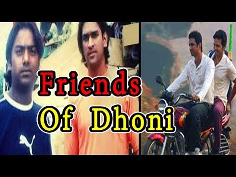 Video Ms Dhoni friends - धोनी की मूवी में दिखाए गए दोस्त, किसी की हुई डेथ, कोई चलाता है दुकान download in MP3, 3GP, MP4, WEBM, AVI, FLV January 2017