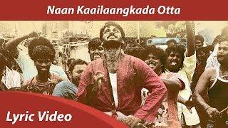 Naan Kaailaangkada Otta Song Audio With Lyrics - Azhahendra Sollukku Amudha