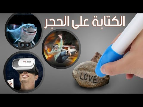 العرب اليوم - شاهد: 5 اختراعات تحتاجها في الحياة اليومية