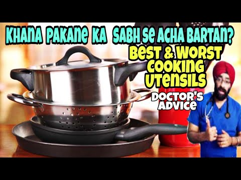 Best Cooking Utensil : What Is Safe & How To Use | Dr.Education (Hin) | Proof In Description