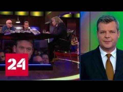 Глава МИД Нидерландов поплатился должностью за ложь о Путине - Россия 24 (видео)
