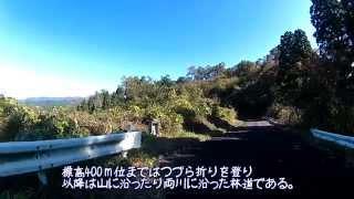 福井市の東に位置し、永平寺町・美山町に囲まれた山塊を貫く林道「大仏線」をチャリしました。松岡町湯谷から登り、途中には越前五山でもある吉野ケ岳の登り口や大佛寺山、剣ケ岳の横を通り、宇坂隧道の上を越え、北西には日本海まで望めた楽しい山チャリでした。上志比村にある吉峰寺に降りてきます。(数字はGPSデータより)