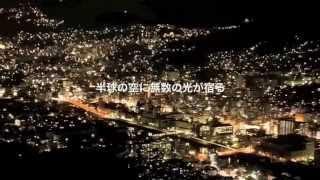 近藤ナツコ+石井完治