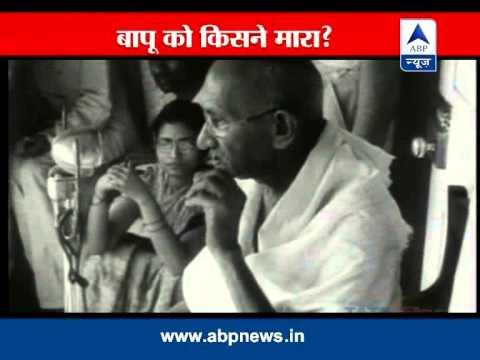ABP News special: Who killed  Bapu ? 10 March 2014 10 PM