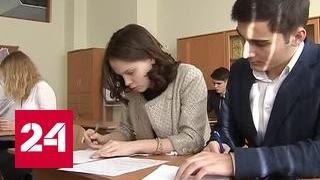 """Федоров: """"оценки"""" Ливанова недотягивали до трех баллов"""