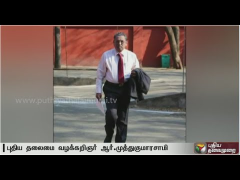 R-Muthukumaraswamy-appointed-as-advocate-general-of-Tamil-Nadu