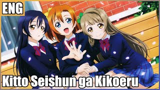 Download Lagu ⌈9人Chorus⌋ Kitto Seishun ga Kikoeru (Love Live School Idol Project) ⌈English Cover⌋ Mp3