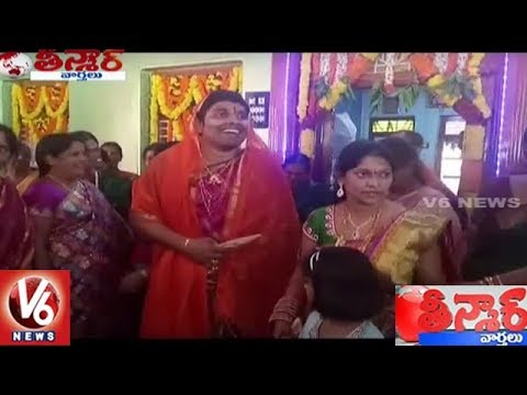 Family Tradition : Indian Groom Dress Up Like A Bride For His Wedding | Teenmaar News