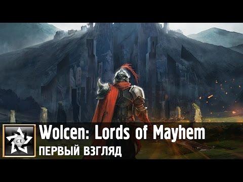 Wolcen: Lords of Mayhem Первый взгляд ★ Очередной алмаз в жанре Action RPG ★