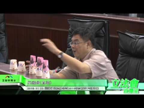 吳國昌:關注高官問責問題 20151123