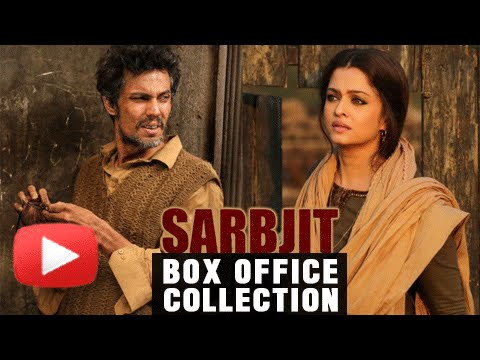 Sarbjit- Box Office Report | Aishwarya Rai Bachcha