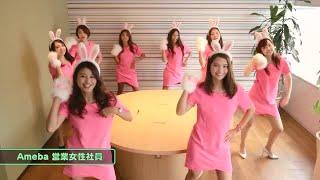 ハロウィン・ナイト サイバーエージェントグループSTAFF Ver. / AKB48[公式]