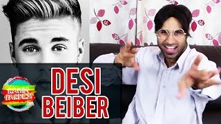 Desi Bieber Fever  Rahim Pardesi  Dramas CentralDramas Central is where you can watch all your favorite Pakistani Dramas from multiple channels, at one place! Do subscribe to our channel for your daily dose of entertainment.https://www.youtube.com/c/dramascentral