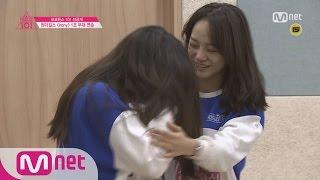 Video [Produce 101][Teaser]Kim So Hye with mistakes, 'Sohye, you really wanna be a singer?' EP.04 20160212 MP3, 3GP, MP4, WEBM, AVI, FLV Agustus 2018