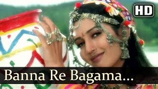Video Banna Re Bagho Me (HD) | Ganga Ki Kasam Song | Mithun | Deepti | Sukhwinder | Jaspinder Narula MP3, 3GP, MP4, WEBM, AVI, FLV Desember 2018