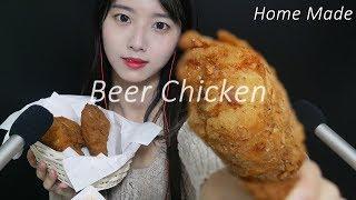 직접만든 비어 치킨 리얼사운드 먹방~(Chicken Eating Sound)[한국어 ASMR]홈메이드, 치킨,Home made,chicken,치킨먹방,꿀꿀선아,수면유도,