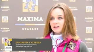 Видеосюжет: Международное соревнование и Кубок России по вольтижировке.