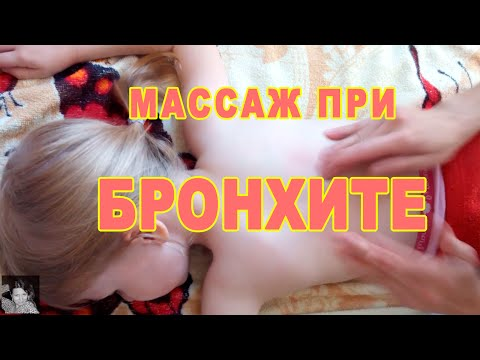massazh-pri-bronhite-video
