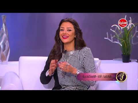 العرب اليوم - شاهد: رضوى الشربيني توضّح كيفية التعامل مع الزوج سليط اللسان