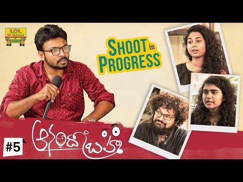 Anando Brahma - Shoot In Progress || Chapter #5 || ft Abhishek, Koushik || Lol Ok Please
